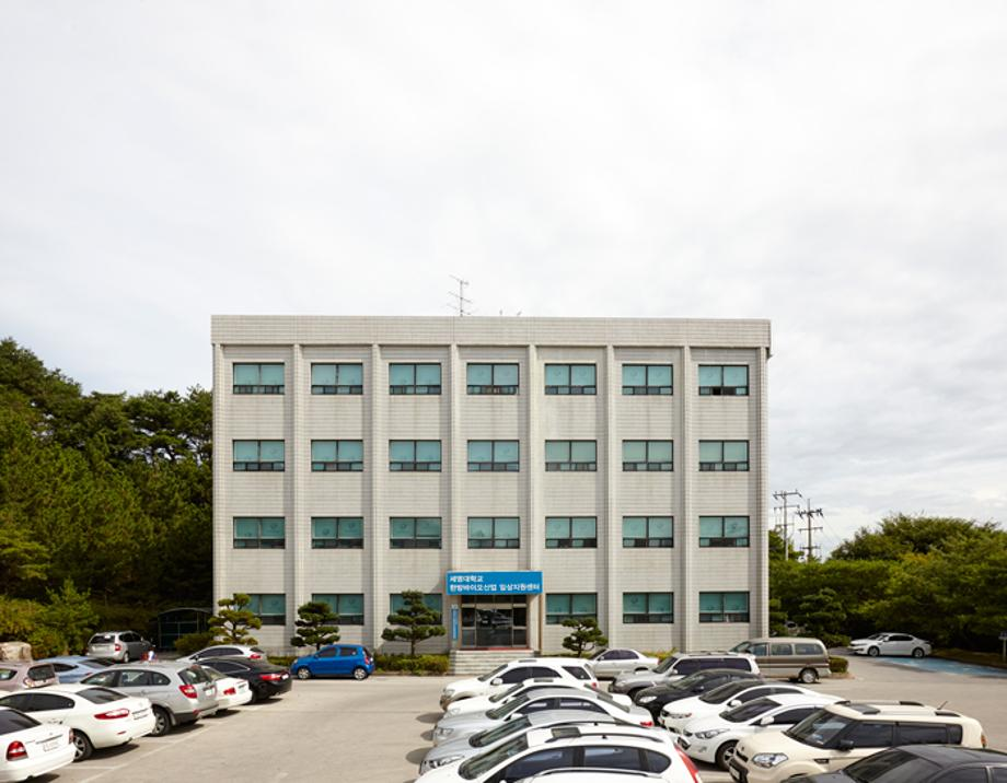 한방바이오산업임상지원센터RIC, Clinical Trial Center for Bio-industy